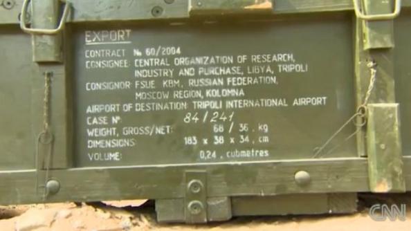 Sam 7 missiles sol air libyens