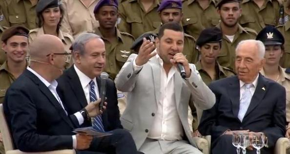 Bibi Chir Hachayra