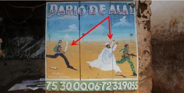 centrafrique cartoons