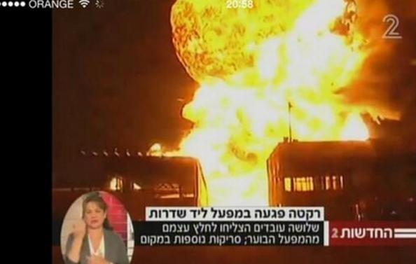 sderot roquette 2