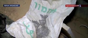 ciment israel gaza onu
