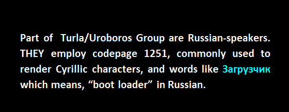 Uroboros apt group windows 1251